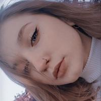 фотография Таня Сафронова