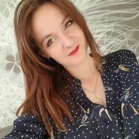 Фотография страницы Татьяны Мельниковой ВКонтакте
