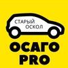Osago Pro