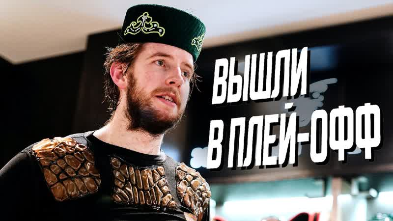 Победная раздевалка Ак Барса после матча с Авангардом