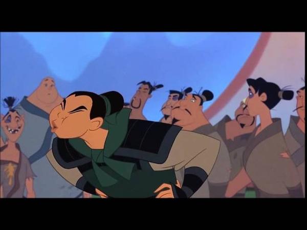Mulan Spitting Scene