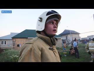 Fireman 1 min