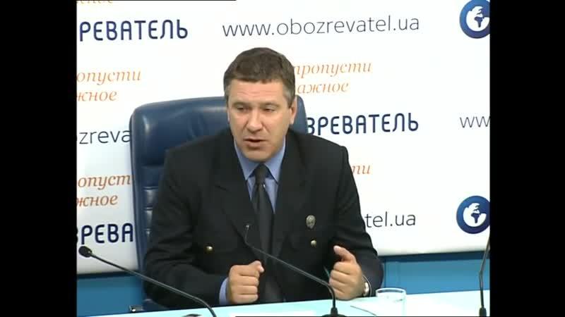 Игорь Беркут об Украине в России тоже самое 480p mp4