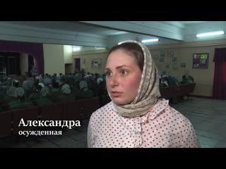 В российских колониях стартует акция «Твои друзья – книги»