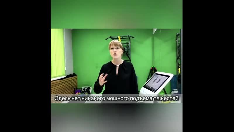 Недавно у нас побывала врач флеболог Анастасия Курчева @ flebolog kurcheva Мы попросили её рассказать о нюансах тренировки с в