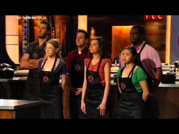 Лучший повар Америки 1 сезон 5 серия