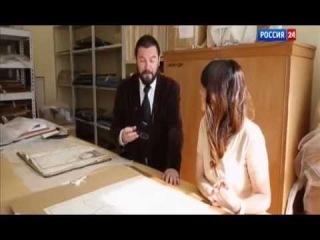Специальный репортаж. Новороссия - это земли Российской Империи