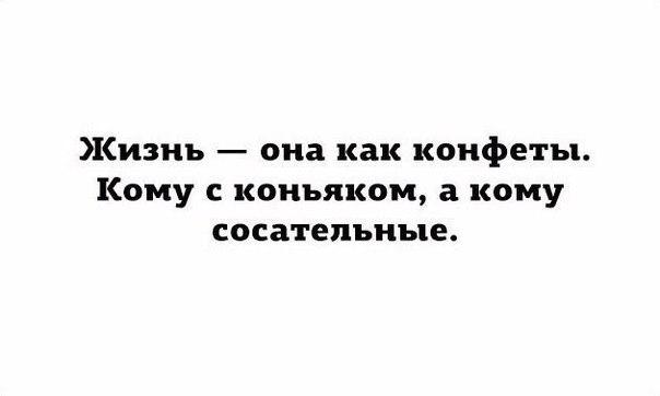 Фото №456249123 со страницы Сергея Малюкина