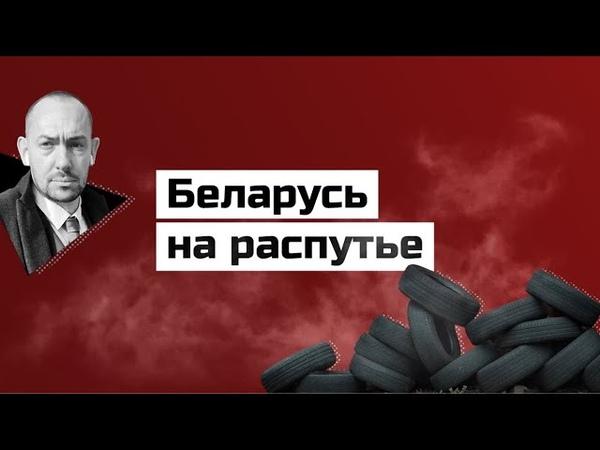 «Володя прощай» Лукашенко нашёл себе нового «старшего брата», богаче и сильнее