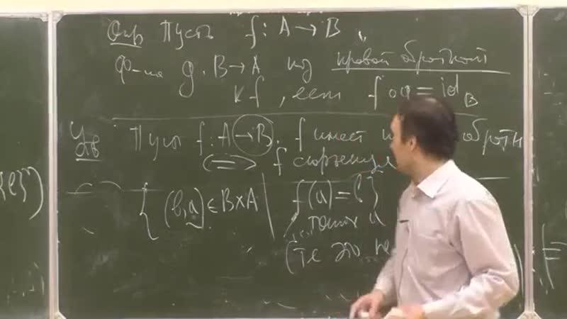 Математика - тоже искусство)