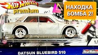 Самый редкий Hot Wheels Premium! Охота на Хот Вилс Japan Historics 2! Hot Wheels Russian Peg Hunting