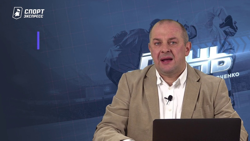 Якупов дебютировал в Авангарде и сразу забил День с Алексеем Шевченко
