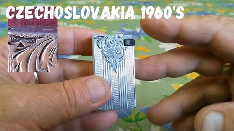 Old vintage STARA TURA petrol pocket lighter Старая бензиновая карманная зажигалка