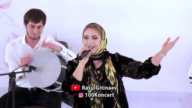 Тамара Джабраилова Звучи моя песня