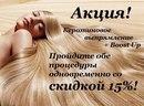 Фотоальбом Натальи Пермяковой