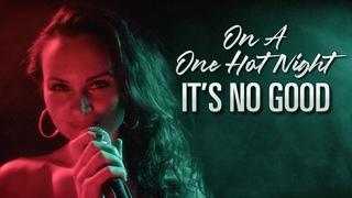 It's No Good - Depeche Mode (female cover) | Katja Savia