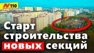 ЖК Времена года + ЖК Бархатный Сезон, Анапа 2020 Сентябрь🏠 — Neapol 2020