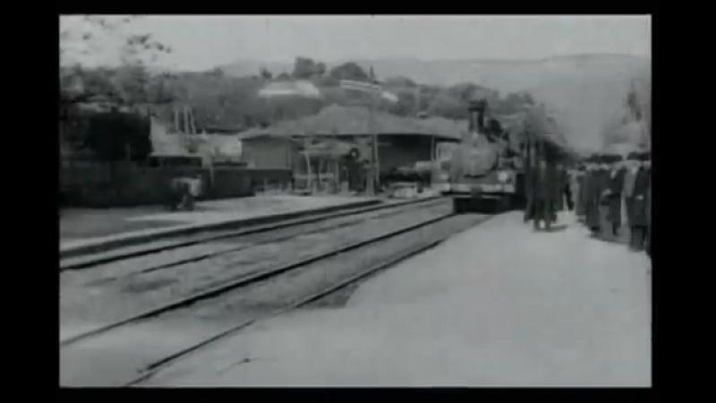 Прибытие поезда на вокзал Ла Сьота L'Arrivée d'un train en gare de la Ciotat 1896