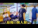 200914 Fujigaya Taisuke на тв шоу