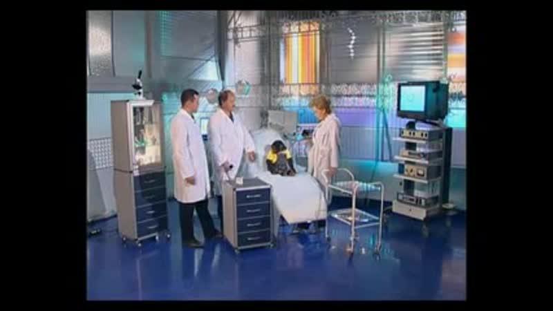 Здоровье 10 09 2005 Лазерная бормашина новый сезон проекта Худеют все
