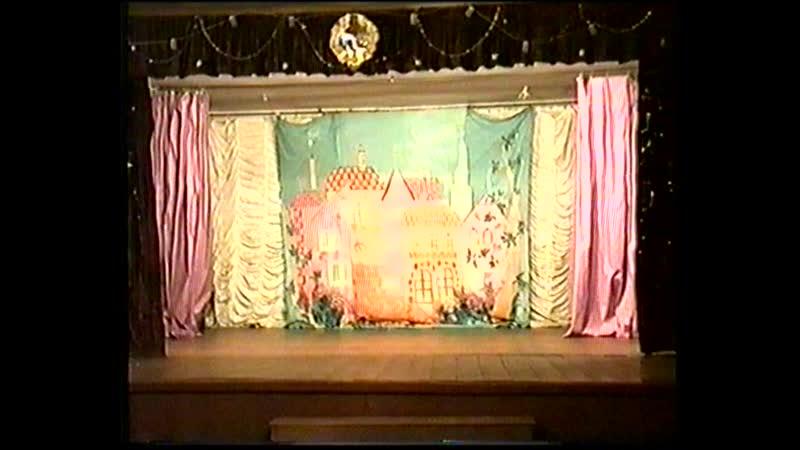 Королевство вечного льда 2 состав 1993 94