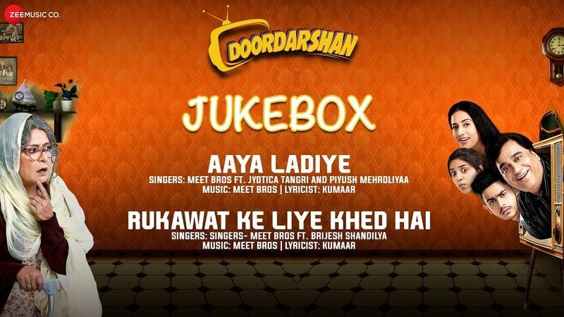 Doordarshan Jukebox Meet Bros Mahie Gill Manu Rishi Chaddha Dolly Ahluwalia