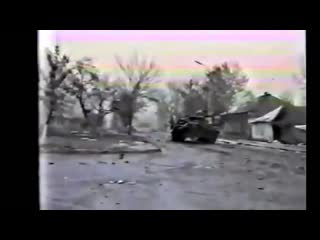 Бои в Грозном с 1 по 8 января 1995 год - 2The fighting in Grozny from 1 to 8 Jan