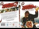 Апокалипсис Каннибалов / Вторжение пожирателей плоти / Cannibal Apocalypse. 1980. Перевод Сергей Визгунов. VHS