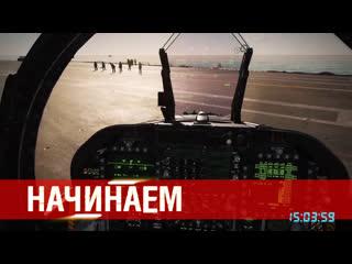 Вертолёты Ка-50 и Ми-8|DCS World|Ka-50|Mi-8MTV
