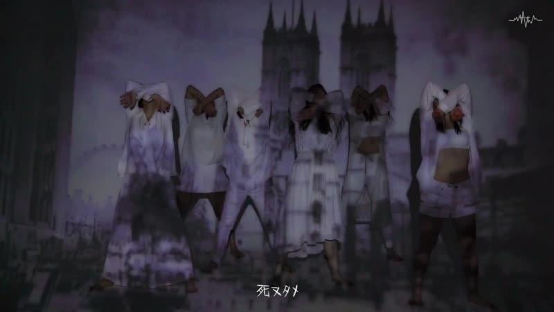 AdFicTioN - Kusari kitta kono sekai wa (2018)
