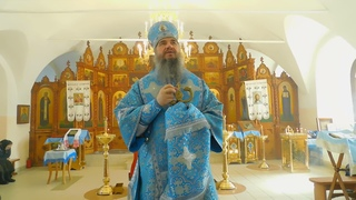 Благовещение Пресвятой Богородицы. Божественная Литургия. Проповедь Епископа САВВАТИЯ!