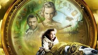 Золотой Компас (2007) фэнтези, приключения