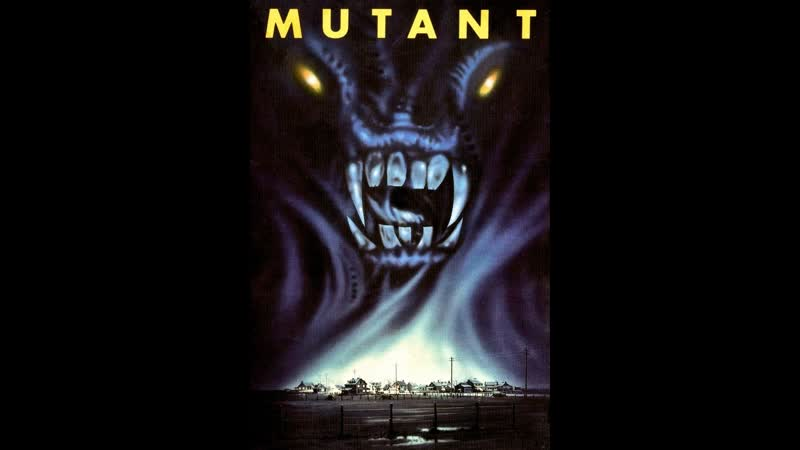 Мутант 1984 Варус видео VHSRip