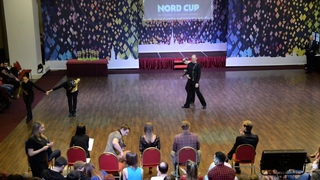 ХАСТЛ,  Nord Cup 2020, D класс, финал