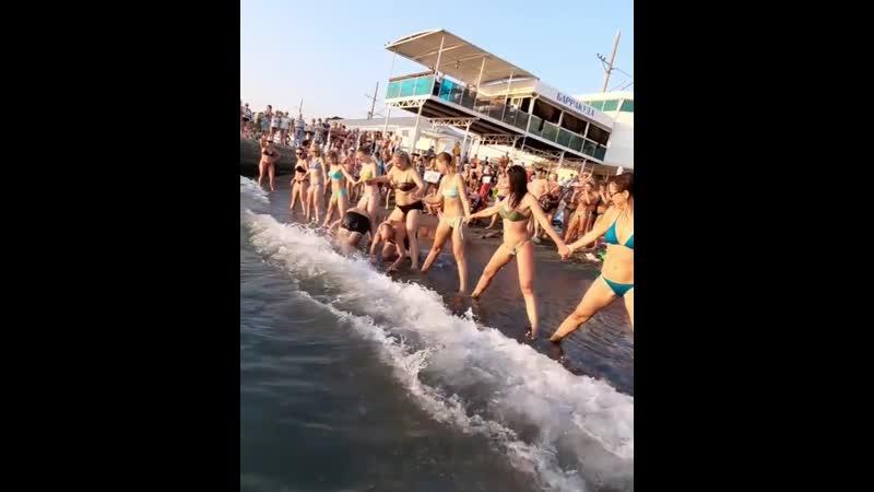 Анимация на пляже Барракуда в Адлере продолжает удивлять 😂