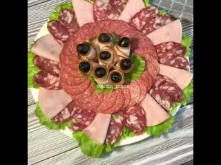 Идея красивого оформления мясной тарелки😋