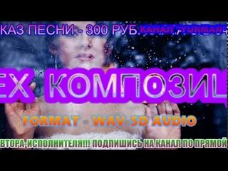 Водочку пьём YURIY KOLESNICOV