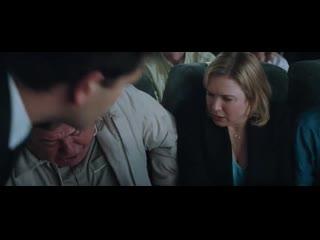 Áðèäæèò Äæîíñ: Ãðàíè ðàçóìíîãî / Bridget Jones: The Edge of Reason (2004) BDRip