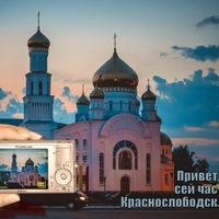 секс знакомств в мордовия краснослободск