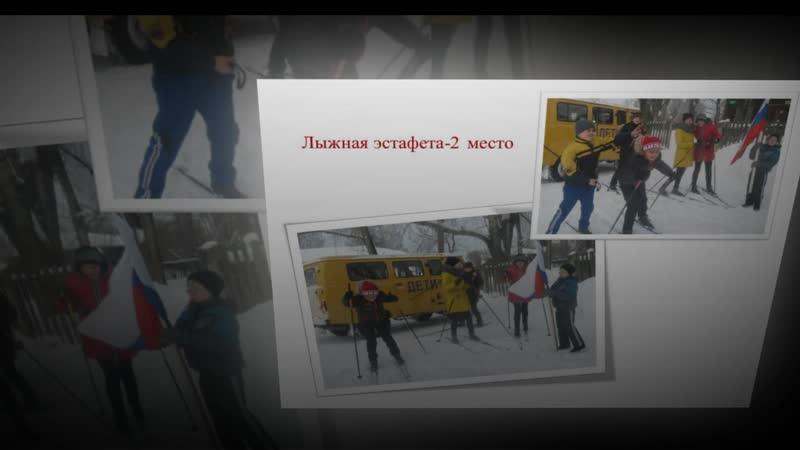 Ермошина видеоотчет.mp4