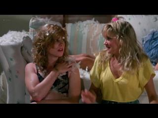 Juliette Cummins, Kimberly McArthur, etc Nude - Slumber Party Massacre II (1987)