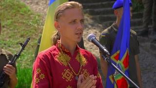 Промова про консолідацію суспільства у Лисичанську. 24/07/21