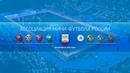 I этап Кубка России среди женских команд. Лагуна-УОР Пенза - Аврора Санкт-Петербург