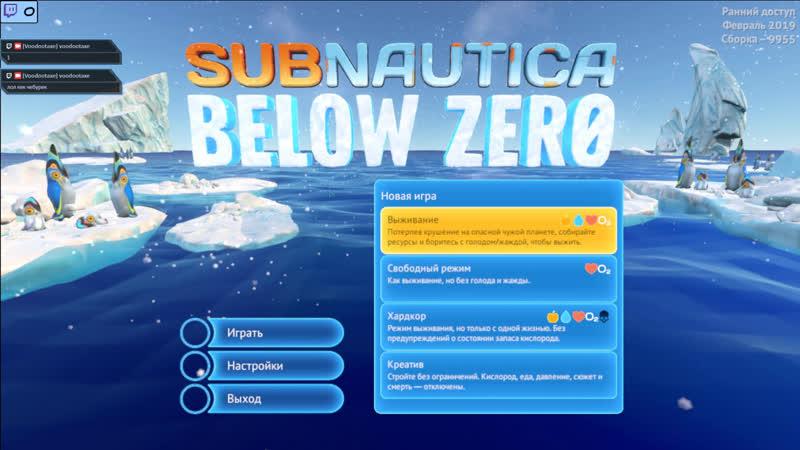 Subnautica subnautica_below_zero сабнавтика сабнатика below_zero subnautica_full_release