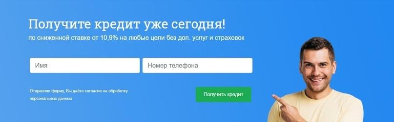 [Кейс] Яндекс.Директ для кредитных брокеров. Как получить в 3 раза больше заявок, изображение №4