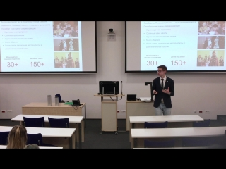 Презентация Стратегии GSOM Charity