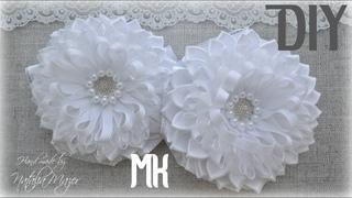 Канзаши ПЫШНЫЕ белые БАНТЫ на 1 сентября в школу МК DIY Kanzashi flower tutorial Laços de fita