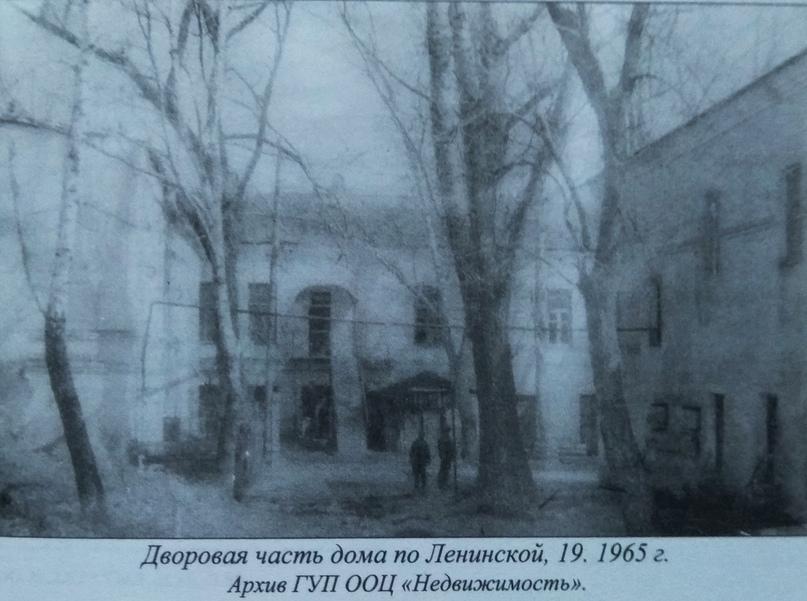 "фото из книги А.Ю. Сарана «Как пойдешь по Болховской"""