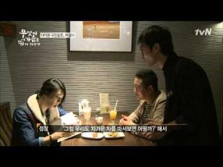 131230 Jungmin_tvN_Full (720P)