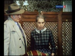 Расследования комиссара Мегрэ (серия 34, часть 1) (Les enquêtes du commissaire Maigret, 1977), режиссер Жан-Поль Сасси